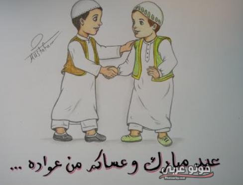 صور رسومات عيد الفطر المبارك 2019 للتلوين رسم اطفال عن عيد الفطر المبارك فوتو عربي