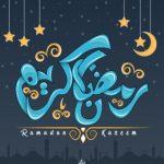 رمزيات رمضان كريم 2019 صور وخلفيات رمضانية