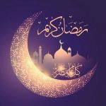 صور تهنئة عن شهر رمضان كريم 2019
