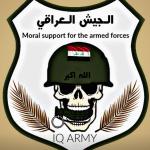 أجدد صور الجيش العراقي 2019 صور الجيش العراقي وقوة العراقيين