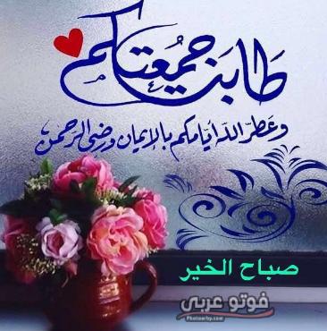 فوتو عربي أجمل العبارات ليوم الجمعة 2019 يوم الجمعة وأجمل الأدعية