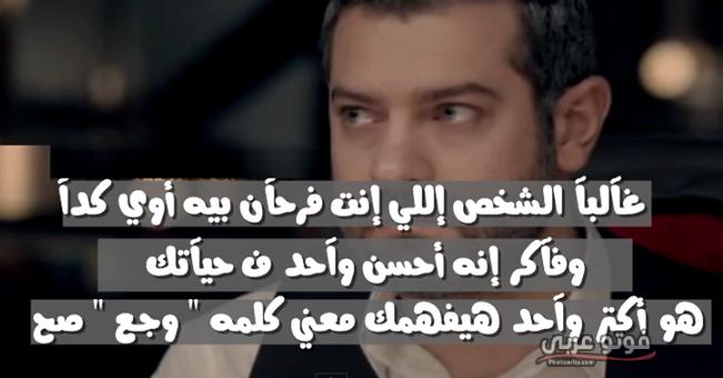 فوتو عربي بوستات حزينة عن الحب 2019 عبارات حزينة جدا