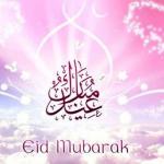 تهنئة صور عيد الفطر 2019 اجمل الصور لعيد الاضحي المبارك