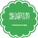 صور علم السعودية 2019 شعار وعلم المملكة العربية السعودية