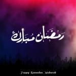 اجمل صور رمضان مبارك 2019 رمزيات وخلفيات رمضان كريم