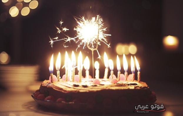 فوتو عربي أحلى صور عيد ميلاد سعيد 2019 أجمل تهنئة عيد ميلاد جميلة