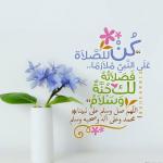 أفضل منشورات فيس بوك اسلامية 2019 عبارات دينية للفيس بوك 2019
