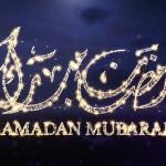 أجمل صور رمضان مبارك 2019 أحلى صور رمضان مبارك رائعة