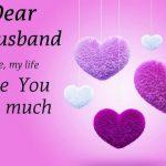 صور انا و زوجي , صور حب الزوج جميله جدا
