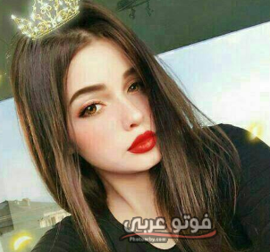3cf9d2b4b صور بنات كيوت شقية 2019 فوتو عربي