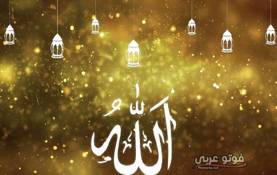 556db2959e9ca صور غلاف دينية جديدة 2019 أجمل أغلفة دينية فوتو عربي
