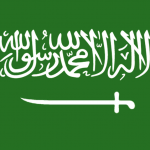 صور علم السعودية 1441 بجودة عالية