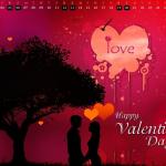 احلي صور عيد الحب احلي مع خطيبي 2019