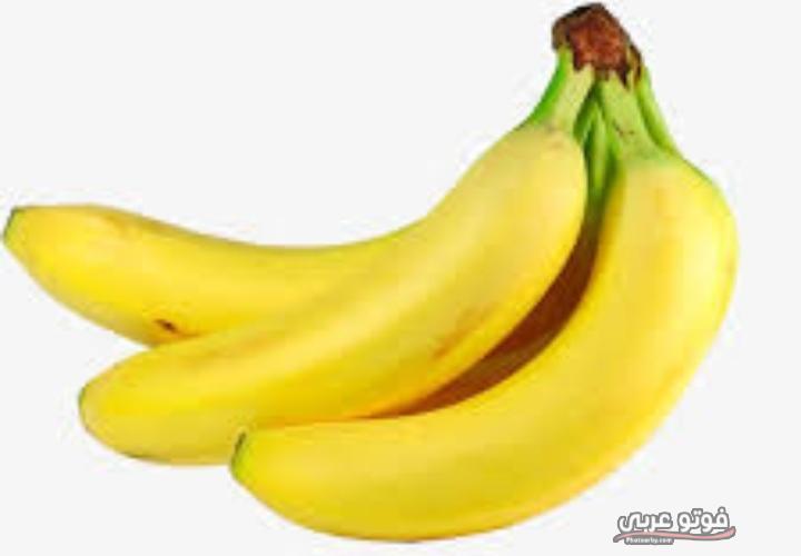 فوائد الموز للمعدة والقولون والجنس