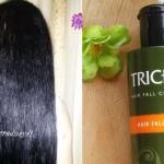 فوائد زيت ترشوب الهندى الاصلى لعلاج الشعر Trichup oil