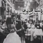 قصص حب رومانسية وحزينة جدا