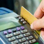 اضافة المواليد الجدد على بطاقة التموين ٢٠١٩