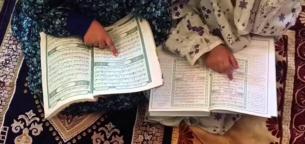 كيفية حفظ القران الكريم للاطفال بسهولة