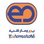 عروض يورومارشية الرياض الجديدة