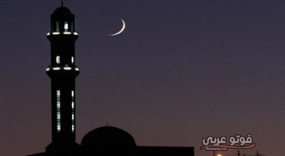 هل جاء رمضان قبل الاسلام