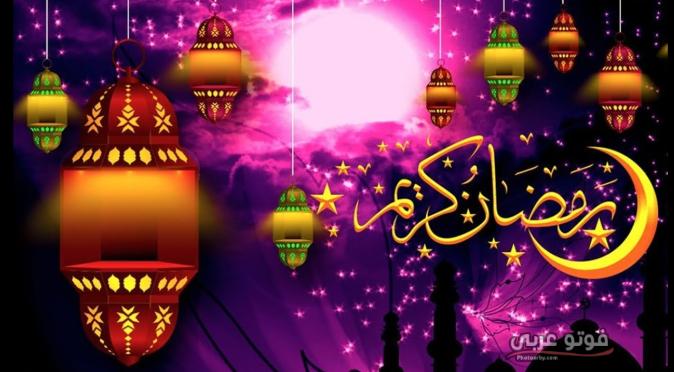 فضل شهر رمضان احاديث