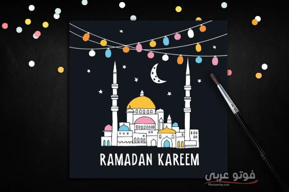 أمساكية شهر رمضان السعودية