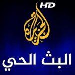 تردد قناة الجزيرة نايل سات الجديد في مصر السودان