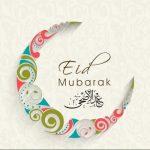 رسائل عيد الاضحى المبارك للاصدقاء والأهل