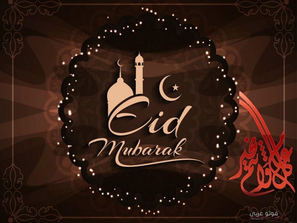 كلام بمناسبة عيد الأضحى المبارك