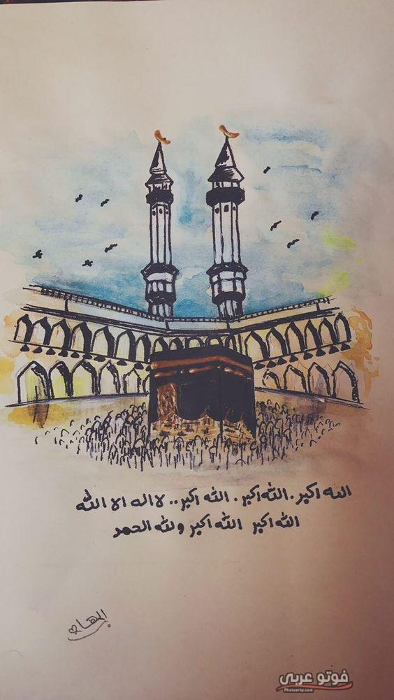 رسائل العيد كتابه