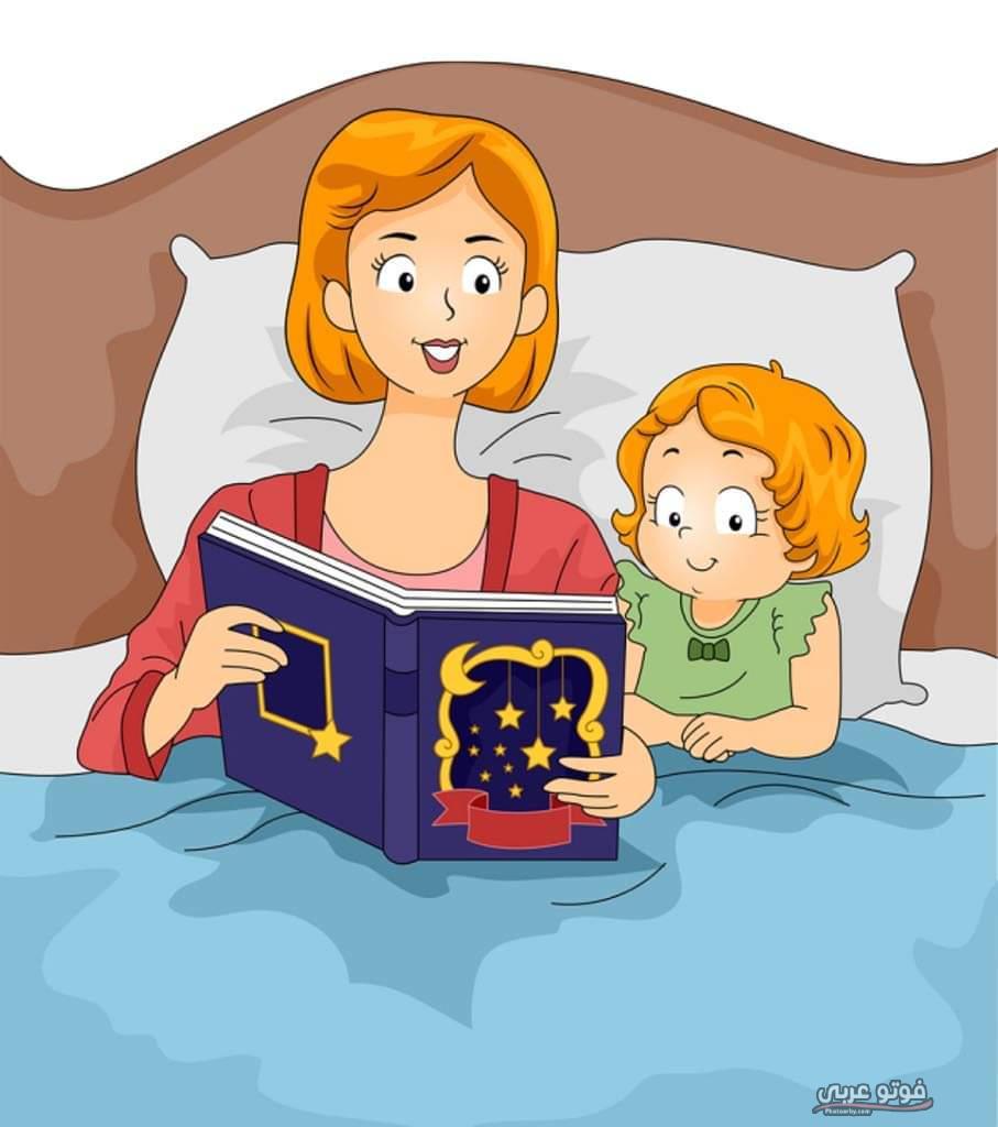 قصص اطفال قبل النوم مشوقة