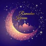 صور رمضان احلي بمناسبة شهر رمضان 2020