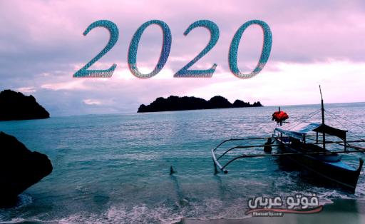 خلفيات كمبيوتر hd 2020 صور حديثة