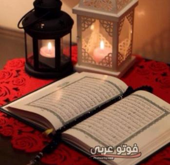 صور رمضان كريم 2020