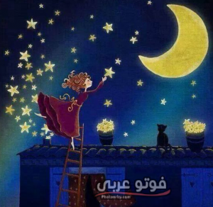 تشكيلة صور هلال رمضان 2020
