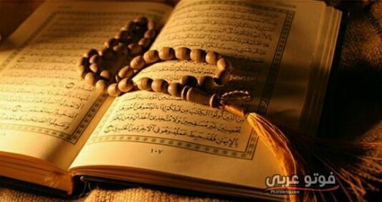 احدث خلفيات اسلامية لصفحات الفيس ٢٠٢٠ HD