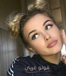 فوتو عربي صور أجمل بنات رقيقة 2020