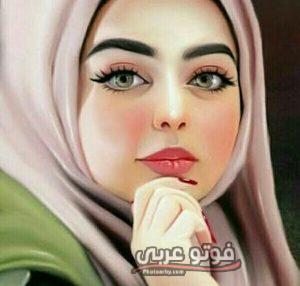 فوتو عربي صور احلي بنات في العالم 2020