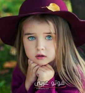 فوتو عربي أحلي صور أطفال كيوت 2020 صور بيبي جميلة للامهات