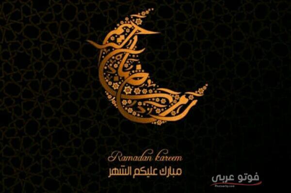 صور رمضان دينية 2020