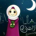 صور رمضان 2020 أحلي بطاقات وخلفيات كروت رمضانية