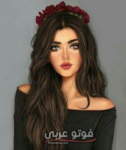 فوتو عربي صور بنات كيوت وكول للفيس بوك 2020