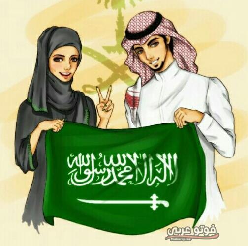 صور عن الوطن الغالي السعودية