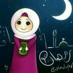 أجمل صور عن رمضان 2020 أحلي صور رمضان رائعة