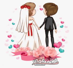 فوتو عربي صور كرتون حب جميلة 2020 رومانسية