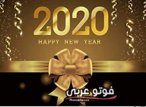 أحدث صور خلفيات العام الجديد 2020