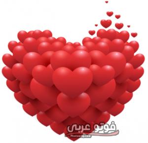 صور قلوب حب متحركة كبيرة 2020 فوتو عربي