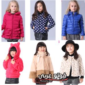 فوتو عربي ملابس بنات اطفال شتوي 2020 ازياء بنات أطفال جديدة