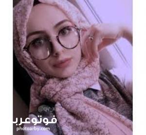فوتو عربي اجمل الصور بنات كيوت فيس بوك جديدة 2020