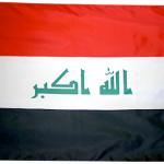 صور علم العراق حديثة 2020